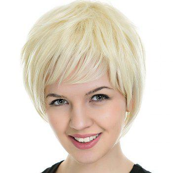 Ladies Pale Gold Flat Bangs Received Face Short Hair Wigs - SUNFLOWER SUNFLOWER