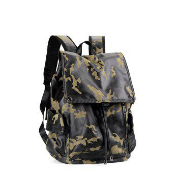 Camouflage Men s Leather Backpack Korean Travel