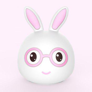 Silica Gel  Intelligent Sensor Night Light  Smile And Lovely Small Rabbit Seven Color Bedside Lamp - PINK 10.8X10.4X13.6CM