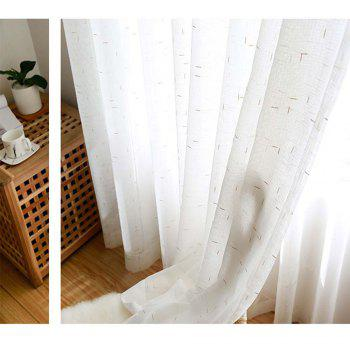 Curtain  White  Pure Linen Yarn - WHITE 1.07M X1.6M