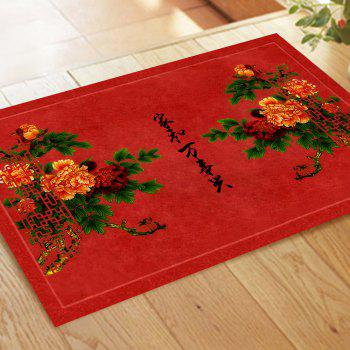 Chinese Classical Window Pattern Carpet Pads - COLORMIX 40CM*60CM