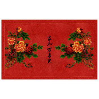 Chinese Classical Window Pattern Carpet Pads - COLORMIX COLORMIX