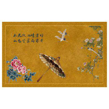 Chinese Wind Ink Landscape Carpet Pads Doormats - COLORMIX COLORMIX