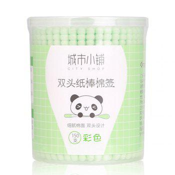 City Shop NCS078 Colorful Double-headed Cotton Swabs - GREEN GREEN