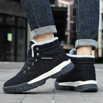 New High-Top Keep Warm Casual Cotton Boots - BLACK 41