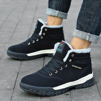 New High-Top Keep Warm Casual Cotton Boots - BLACK 40