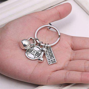 Power Sports Series Barbell Dumbbell Men and Women Couple Key Chain Jewelry -  SILVER