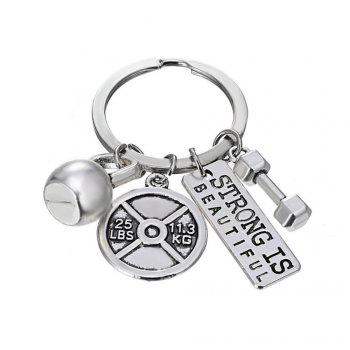 Power Sports Series Barbell Dumbbell Men and Women Couple Key Chain Jewelry - SILVER SILVER