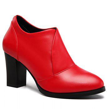 Thick and Deep-Mouth Single Shoe OL High Heels - RED RED