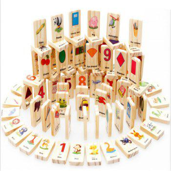 Domino Wooden Educational Toys 100PCS - YELLOW