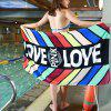 Cotton Stripes Printing Beach Towel - COLOUR