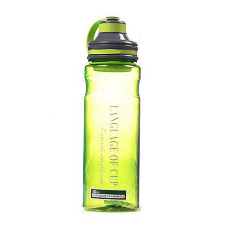 Portable Space Cup 800 milliliter - IVY