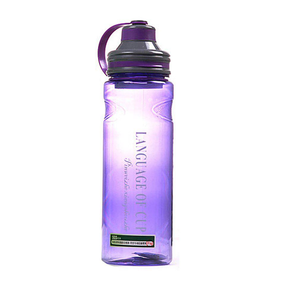 Portable Space Cup 800 milliliter - PURPLE