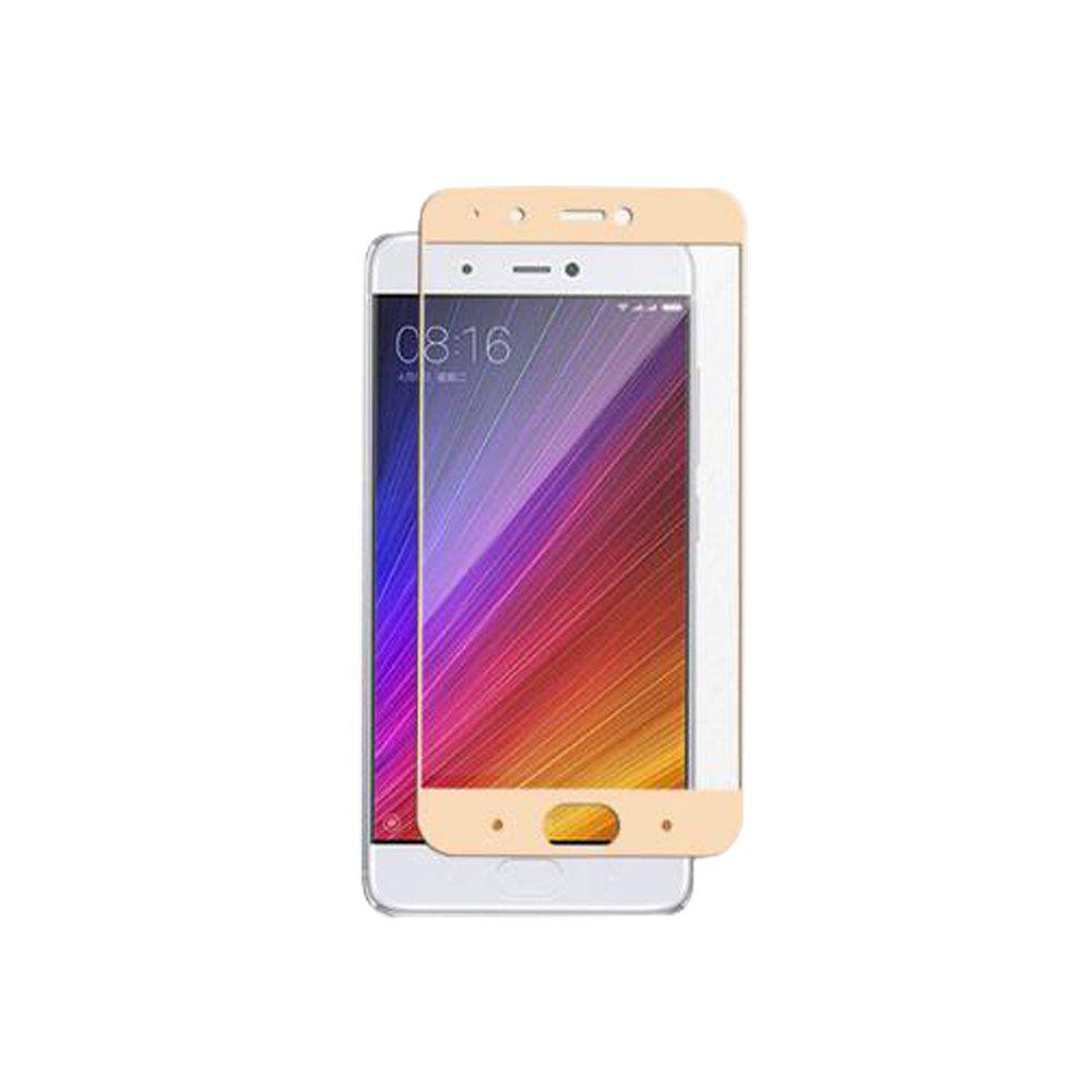 Full Screen Anti-blue Light Protection Film Gold for Xiaomi 5S - GOLDEN