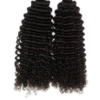 Kinky Curl 100 Percent Brazilian Human Virgin Hair Weave 10 - 22 inch 4pcs/lot - NATURAL COLOR 14INCH*16INCH*18INCH*20INCH