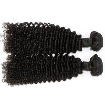 Kinky Curl 100 Percent Brazilian Human Virgin Hair Weave 10 - 22 inch 4pcs/lot - NATURAL COLOR 16INCH*16INCH*16INCH*16INCH