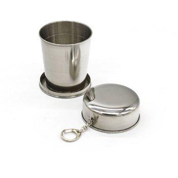 Creative Stainless Steel Retractable Cup Portable Outdoor Wine Cup. - SILVER SILVER