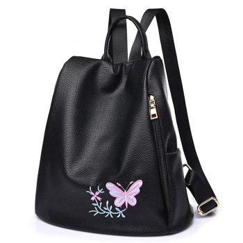 Embroidered Shoulders Female Fashion Mommy Backpack -  PINK