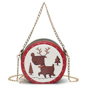 Bag Female Fashion Wild Pattern Purse Simple Shoulder Diagonal Chain Package - OFF-WHITE OFF WHITE