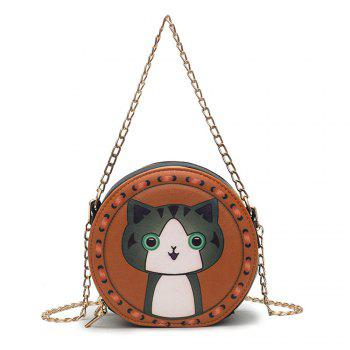 Bag Female Fashion Wild Pattern Purse Simple Shoulder Diagonal Chain Package - BROWN BROWN