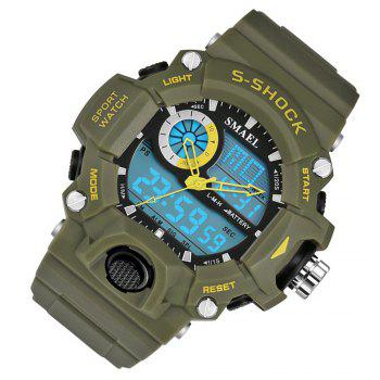 SMAEL 1385 Multi-function Durable Waterproof Electronic Outdoor Sport LED Watch -  ARMY GREEN