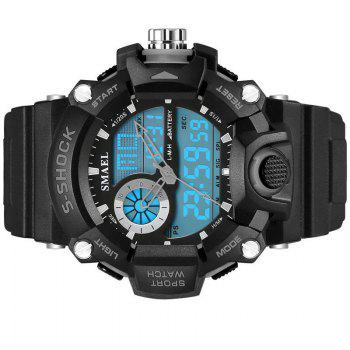 SMAEL 1385 Multi-function Durable Waterproof Electronic Outdoor Sport LED Watch -  GRAY