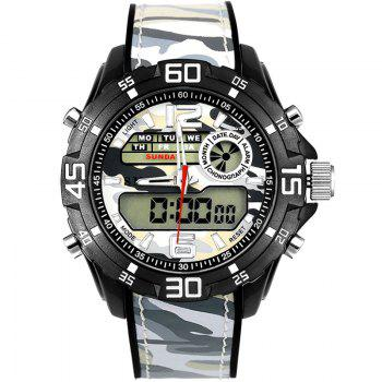 SMAEL 1077 Multi-function Outdoor Sport Waterproof Electronic Camouflage Watch - GRAY