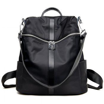 Female Soft Leather Schoolbag Fashion Collocation Amphibious Travel Bag Backpack - BLACK BLACK