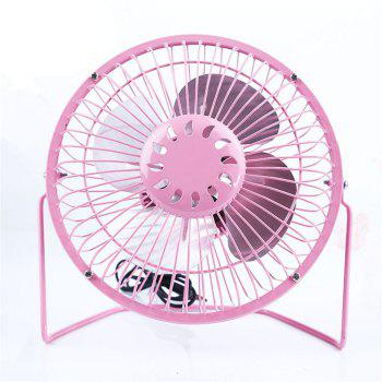 USB Delicate and Cabinet Type Electric Fan - PINK PINK