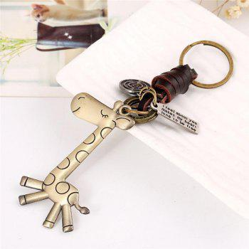 Cute Giraffe Leather Handbag Key Chain - GOLDEN 14 X 4 CM