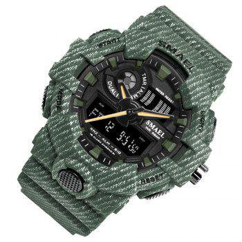 SMAEL 8001 Cool Multi-function Waterproof Electronic Watch - ARMY GREEN
