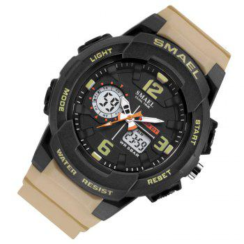 SMAEL 1645 Multi-function Waterproof Sport Electronic Watch - KHAKI