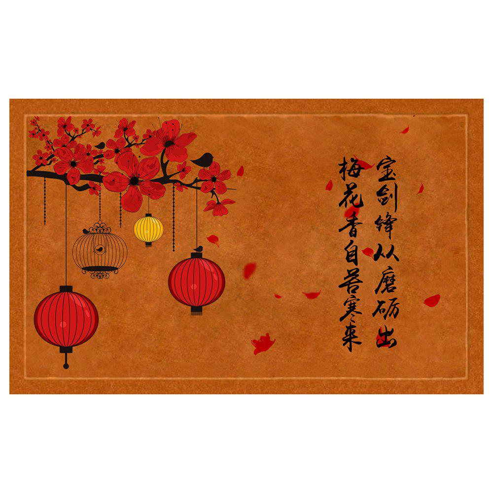 Chinese Style Ink Painting Plum Blossom Carpet Mat Doormat - COLORMIX