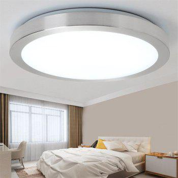 20 Watts Modern Simplified Circular LED Ceiling Light 26 Cm - WHITE