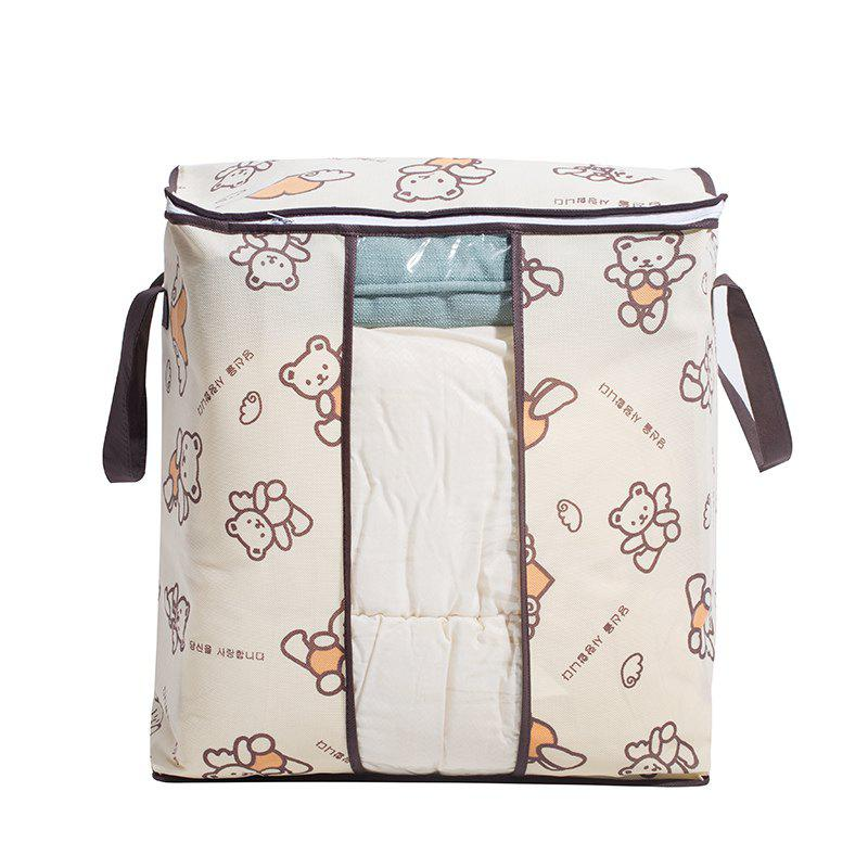 Non-Woven Family Save Space Bed Under Closet Storage Box Clothes Divider Quilt Bag Holder Organizer - BEIGE