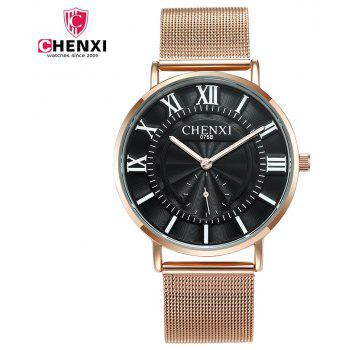 Chenxi 076B Mesh Belt  Lovers Quartz Watch - BLACK