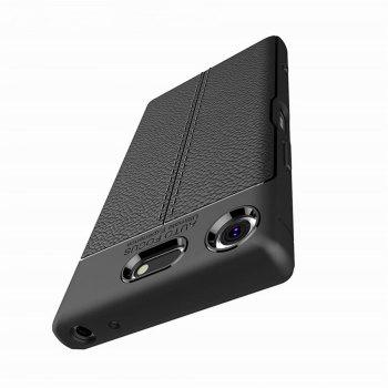 Case for Sony Xperia XZ1-Compact Shockproof Back Cover Solid Color Soft TPU - BLACK
