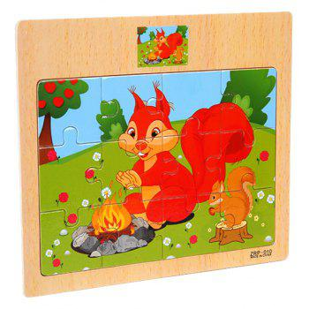 Children Jigsaw Puzzle Toy Squirrel - COLORMIX