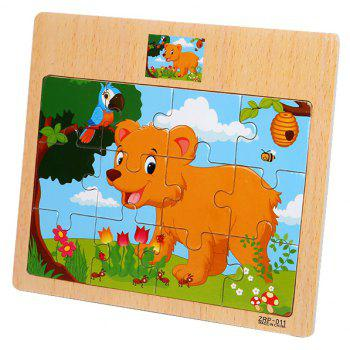 Children Jigsaw Puzzle Toy Bear - COLORMIX