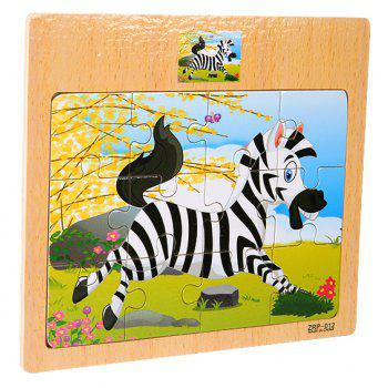 Children Jigsaw Puzzle Toy Zebra - COLORMIX