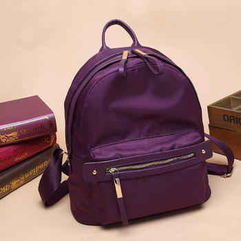 Woman's New Style Backpack Female Nylon Fashion Backpack Bag - PURPLE SMALL