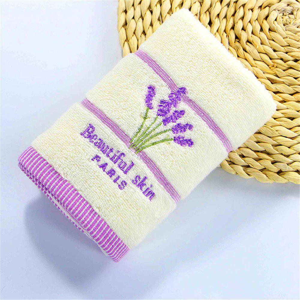 muchun Brand Soft Nature Cotton Lavender Jacquard Weave Square Hair bath Towel Luxury Towel - BEIGE