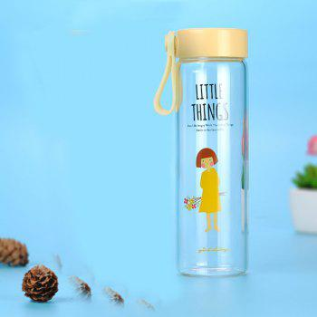 Creative Silica Gel Portable Glass Cup Portable - YELLOW