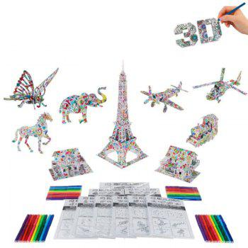 3D Coloring Puzzles Educational Toys Creative Toy Vehicles Plane Helicopter Train - COLOR STRIPE