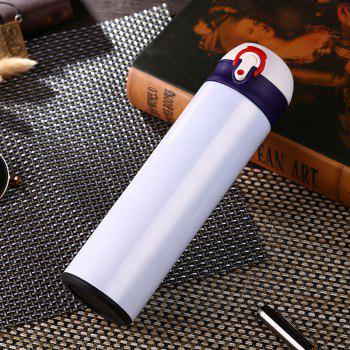 Starry Sky Pattern Double Stainless Steel Vacuum Cup 500ML - BEIGE