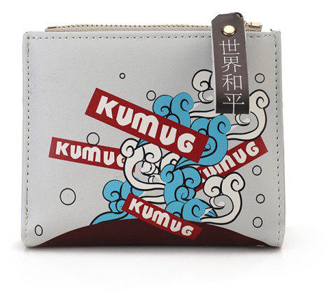 Female New Short Zipper Purse - WHITE
