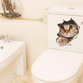 Cat Vivid 3D Smashed Switch Wall Sticker Bathroom Toilet Kicthen Decorative Decals Poster PVC Mural - BROWN
