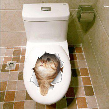 Cat Vivid 3D Smashed Switch Wall Sticker Bathroom Toilet Kicthen Decorative Decals Poster PVC Mural - BROWN C STYLE