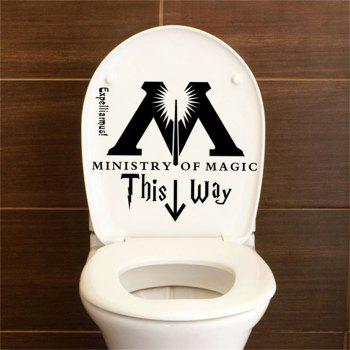 Décoration de porte de toilette Decal Harry Potter Parodie Decor Harry Potter Sticker mur - Noir