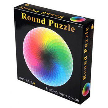 Round Jigsaw Puzzles Rainbow Palette Intellectual Game for Adults and Kids 1000PCS - COLORMIX